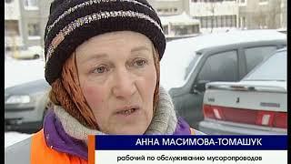 Новости 2010 02 26