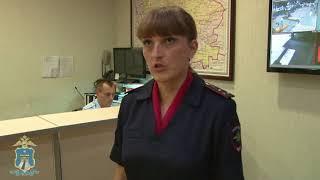 Пресс-служба Главного управления МВД России по Ставропольскому
