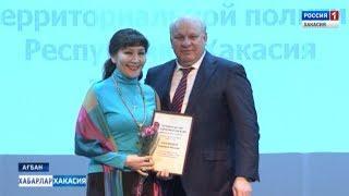 Публичные слушания  в Министерстве Нац политики. 08.02.2018