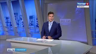 В Смоленской области мужчина напал на школьника
