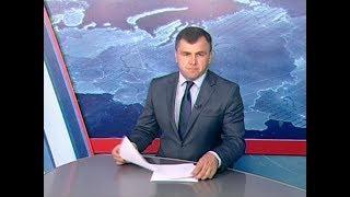 Вести Адыгея - 15.05.2018
