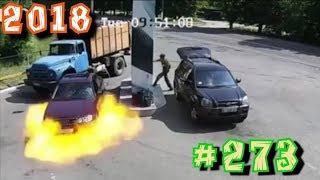 Дураки и дороги Подборка ДТП 2018 Сборник безумных водителей # 273