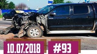 Новые записи АВАРИЙ и ДТП с видеорегистратора #93 Июль 10.07.2018