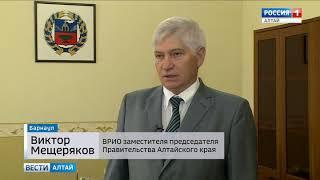 Рубцовск первым в России переходит на новую модель рынка тепла