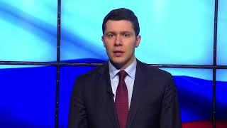 В РФ выбирают президента, избирательные участки открылись в Калининградской области