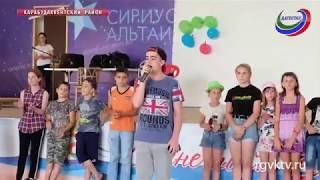 Ансамбль «Лезгинка» провел мастер-класс для ребят из Луганска