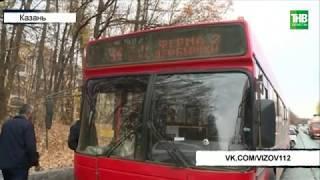 Автобус сбил маму с ребёнком | ТНВ