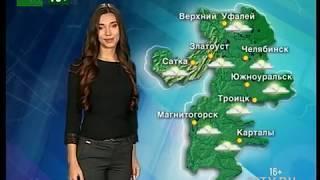 Прогноз погоды от Анны Чардымской на 28,29,30  апреля