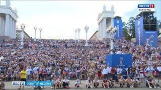 Вести-Волгоград. События недели. 15.07.18