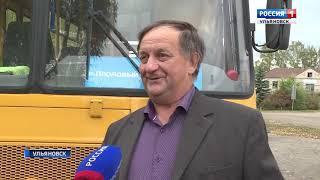 50 новых автобусов