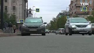 Запретить нельзя парковаться