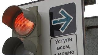 Водителям Екатеринбурга разрешили поворачивать на красный свет