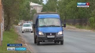 В Архангельске на 2 месяца закроют проспект Обводный канал