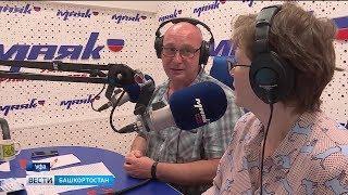 "ГТРК ""Башкортостан"" запустила новую программу ""Уфимский берег"""