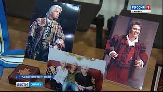В Красноярске появится музей Дмитрия Хворостовского