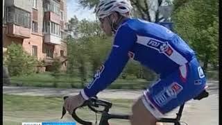 Для проведения краевых соревнований по велоспорту перекроют несколько трасс