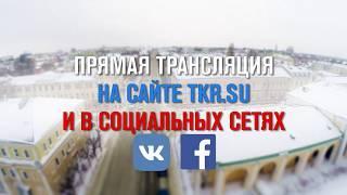 Анонс. Прямая трансляция послания Губернатора Рязанской области Николая Любимова