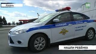 Сотрудники автоинспекции помогли туристам из Екатеринбурга найти потерявшегося сына - ТНВ