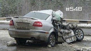 ☭★Подборка Аварий и ДТП/от 08.02.2018/Russia Car Crash Compilation/#548/February2018/#дтп#авария