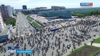 «День 1000 велосипедистов» в Уфе собрал более 20 тысяч человек