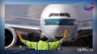 Один из пассажиров рейса «Москва – Махачкала» угрожал взорвать самолет