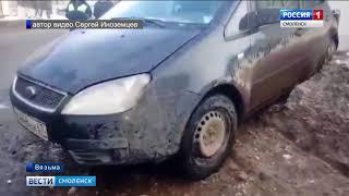 Нетрезвый водитель снес опору электропередачи в смоленском райцентре