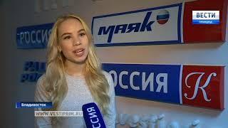 Работники радиостанций ГТРК «Владивосток» отмечают Всемирный день радио