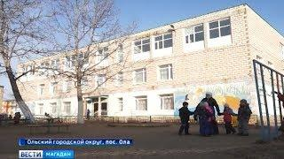 Воспитатель детского сада Олы под вниманием следственного комитета