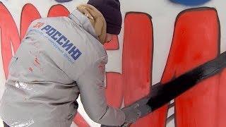 Граффити в честь сборной России по хоккею создали в Краснодаре