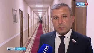 Проблему доставки почты обсудили депутаты областного Собрания