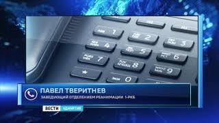 ДТП произошло в Ленинском районе г. Ижевска, в результате которого пострадал мальчик