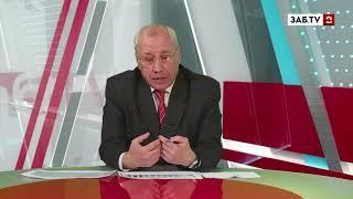 Касьянов: Забайкалье вывозит за границу сумму, эквивалентную краевому бюджету