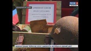 Пропавшего без вести рядового Ивана Афиногенова торжественно захоронили на родине в селе Юманаи Шуме