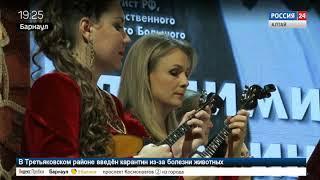 В Барнауле с концертом выступил солист Большого театра