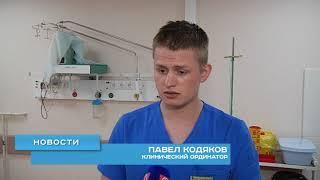 Известный хирург из Новосибирска проводит мастер–классы для амурских врачей.