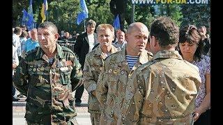 Закон о еврономерах. Митинг «афганцев» в Киеве.
