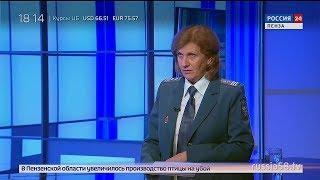 Россия 24. Пенза: налоговые льготы и порядок уплаты