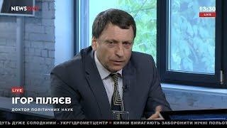 Пиляев: у Порошенко нет никаких достижений в секторе экономики 09.09.18