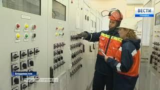 Энергоотрась Приморского края переходит на телеуправление