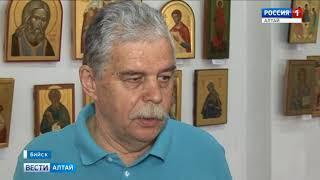 В Бийск привезли выставку произведений религиозного искусства, от которой посетители в восторге