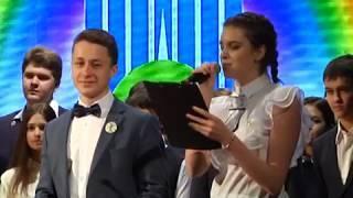 Победителей этапа Всероссийской олимпиады школьников чествовали в ГДК (РИА Биробиджан)
