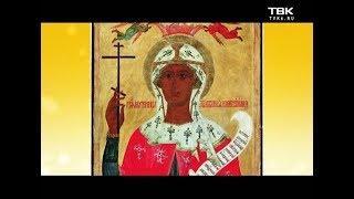Слово Митрополита: про день памяти великомученицы Параскевы, нареченной Пятница