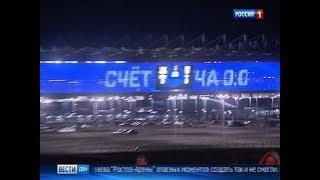 """Футбольный """"Ростов"""" сыграл вничью с """"Уфой"""""""