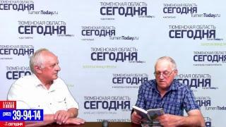 В эфире: Валерий Ермолаев