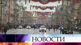 День весны и труда отмечают по всей России.