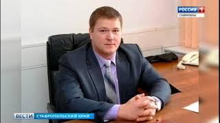 На Ставрополье взяточника отправили за решетку