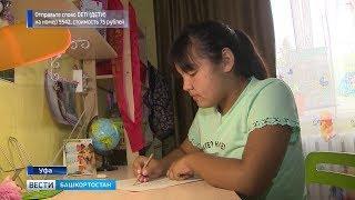 12-летняя Дарина Махмутова из Уфы нуждается в помощи зрителей
