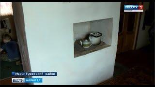 Печь и электропроводка: многодетная семья из Лесного воспользовалась социальной программой