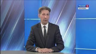Вести - интервью / 03.12.18 (17:00)