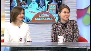 Дети Ханты-Мансийска напишут сказки о своем городе